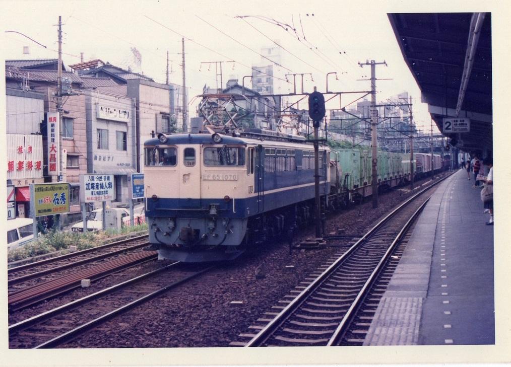 この画像には alt 属性が指定されておらず、ファイル名は 駒込駅001-3.jpg です