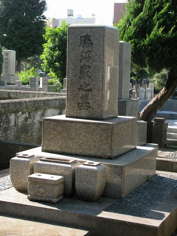 この画像には alt 属性が指定されておらず、ファイル名は 勝沼家の墓.jpg です