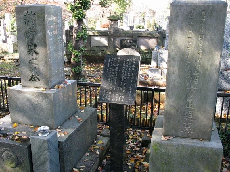 この画像には alt 属性が指定されておらず、ファイル名は Ogata-Masanori1-1.jpg です