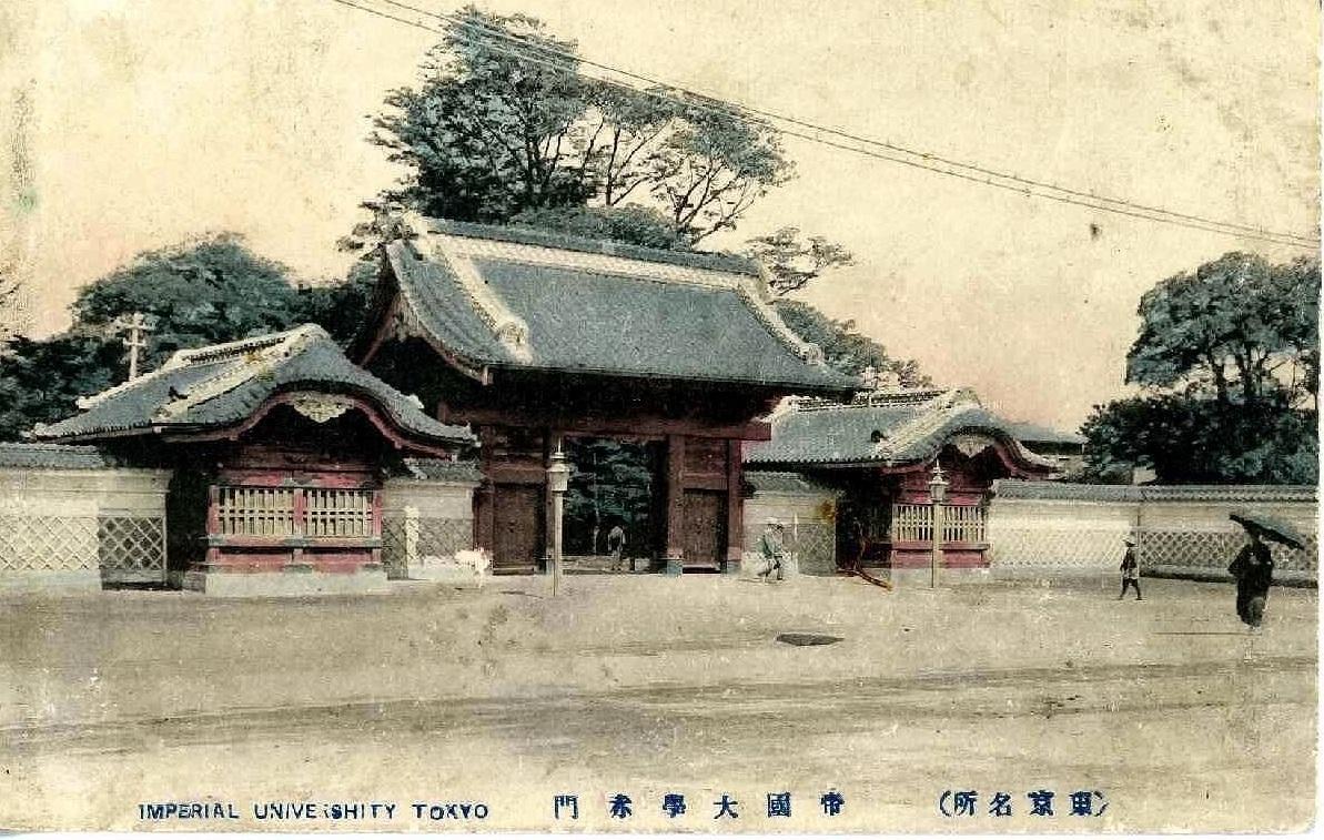 改訂版・江戸東京医史学散歩
